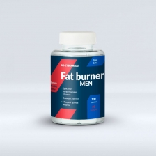 Cybermass Fat burner men 100 caps
