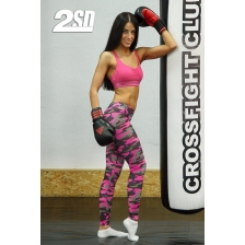 2SD лосины -  military pink (size: xs)