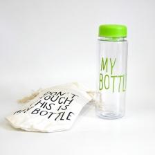 My Bottle бутылочка (Зелёный)