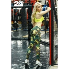 2SD лосины - military yellow (size: xs)