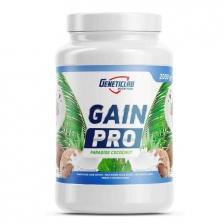 GeneticLab GAIN PRO 2000g