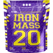 IHS technology Iron Mass 7000g