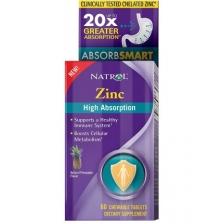 NATROL HA Zinc Chew V2 60 табл.