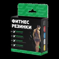 Набор Фитнес-резинок для ног FitRule 5 шт