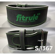 Ремень FitRule weight lifting power belts art: 1367