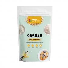 Newa Nutrition смесь для выпечки для оладий без сахара и жиров 150 гр