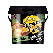 Кусочек Сочи арахисовая паста 1000 гр