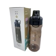 Бутылка для воды Diller 8649 500ml (Коричневая)