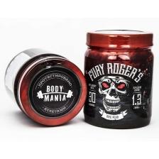 BODY MANIA Fury Roger's 225гр/30пор