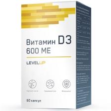 Level Up Витамин Д3 600МЕ 60 капсул
