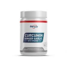 Geneticlab CURCUMIN 60serv