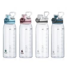 Бутылка для воды Diller D32 900 ml
