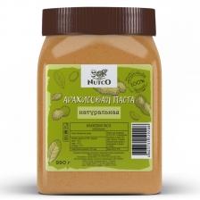 NUTCO Арахисовая паста натуральная - 990 гр.