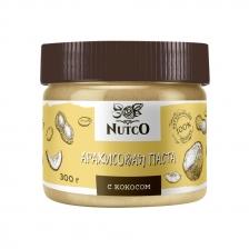 NUTCO Арахисовая паста с кокосом - 300 гр.