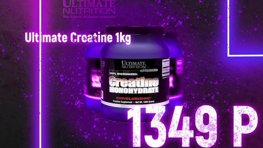 Ultimate Creatine