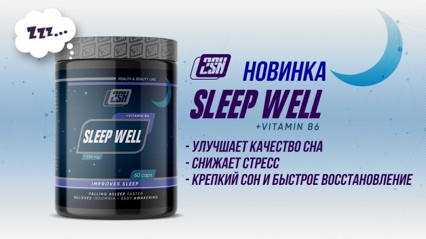 2SN Sleep Well New